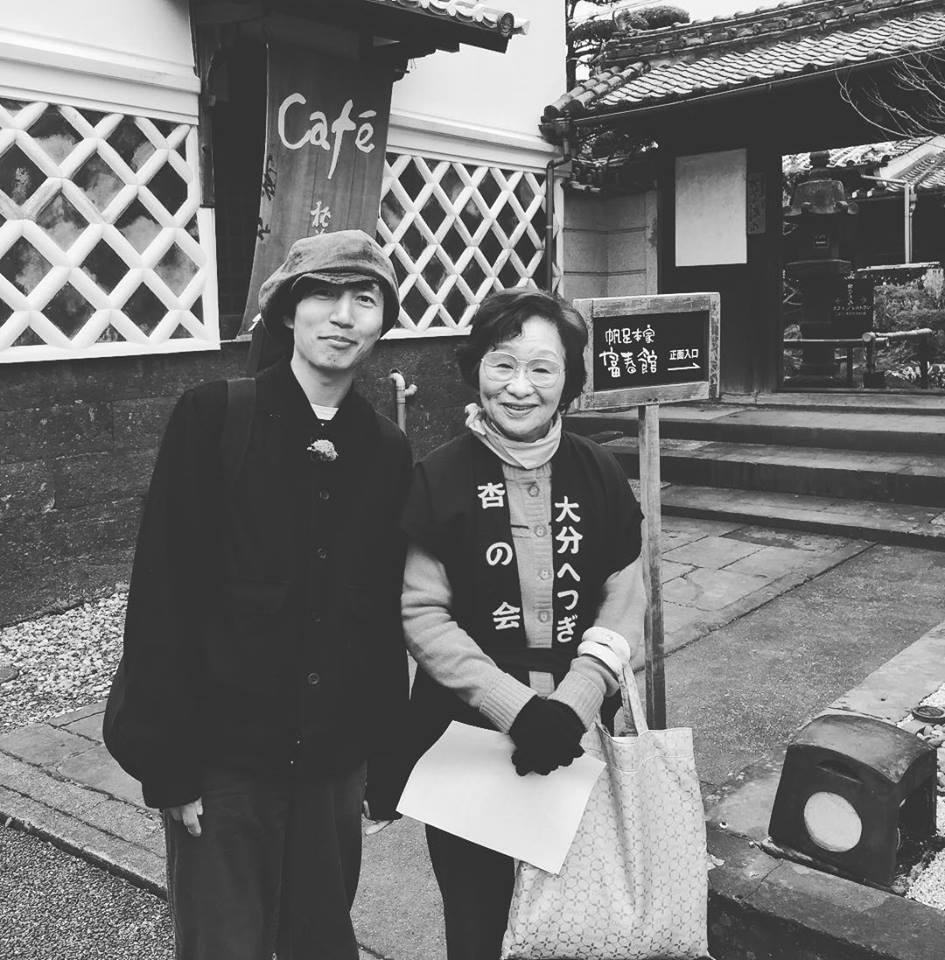 『平井41歳と岡野引っ越しを祝う会×平井正也バンド』