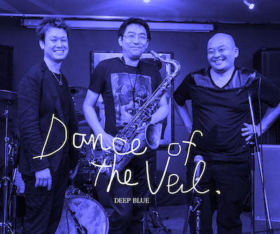 DANCE OF THE VEIL『DEEP BLUE』発売ライブ!