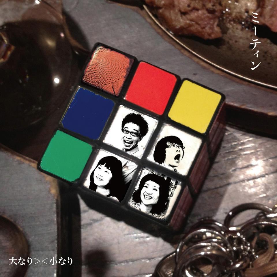 『大なり><小なりAlbum「フレット」レコ発ツアー 』