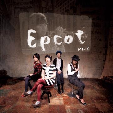 『ザ・ドクロズ「Epcot」ムジカでレコ発ワンマンショー』