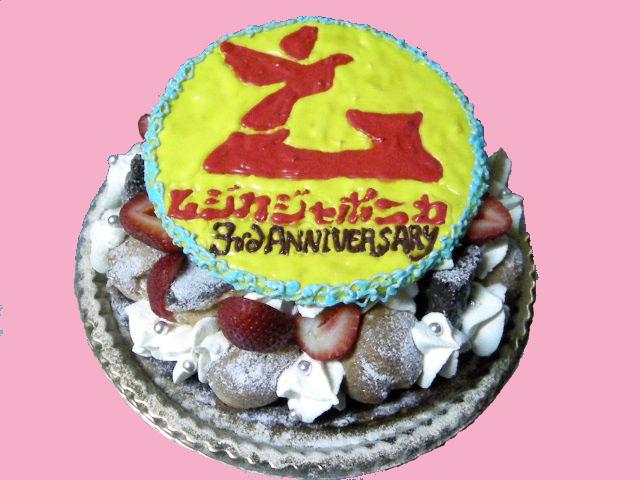 祝ムジカジャポニカ6周年月間突入。