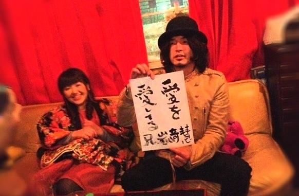 『ムジカジャポニカ6周年後便乗〜岩崎家お里帰り〜』