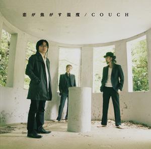 """音楽感謝Presents「COUCH """"恋が焦がす温度ツアー""""2012 Supported by 音楽感謝」"""