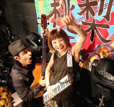 18th Anniversary Tour 2016 今、勇気ある音の旅が始まる !! 【モモナシの冒険旅行】 ~Les Aventures de Momonashi~