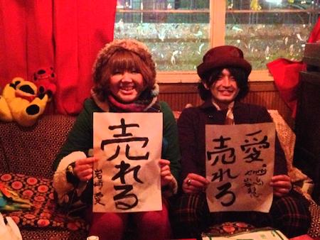 ムジカジャポニカ8周年激スペシャル後祭『岩崎家お里帰り〜岩崎慧×岩崎愛〜brother & sister  vol.5』