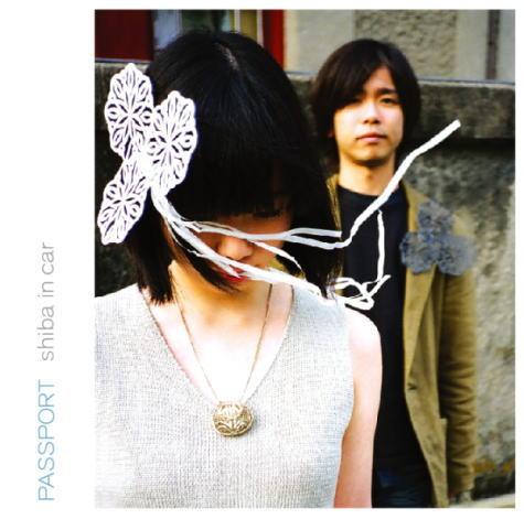 8月9日(土)『見放題』4-FRAMES MUSICS&RECORDS企画