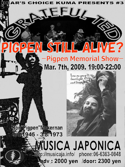 3月7日(土)『~BEAR'S CHOICE PRESENTS~GRATEFUL TED『Pigpen Memorial Show』』