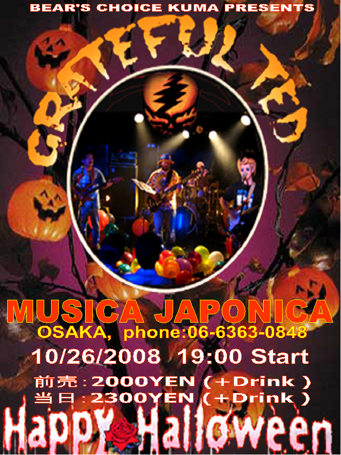 10月26日(日)『~BEAR'S CHOICE PRESENTS~GRATEFUL TED』