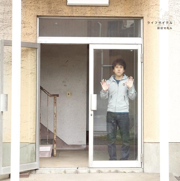 7/29sun『田辺マモルの夏』SOLD OUT