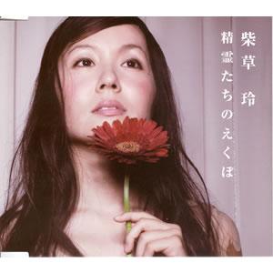 5月25日(日)『〜自分生誕40周年記念ツアー〜あとはイクだけ(仮)』