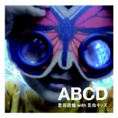 12月19日(土) 豊田道倫 with 昆虫キッズ『ABCD』ワンマンショー
