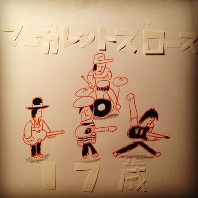 『ズロパン 〜マーガレットズロース×ギターパンダ2マン!!〜』