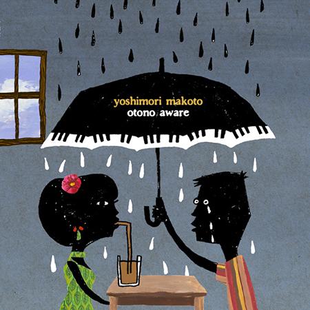 『吉森信ピアノソロコンサート2014』