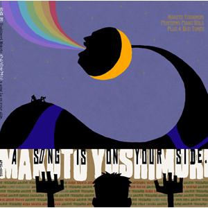 『吉森信ソロピアノコンサートツアー2012』