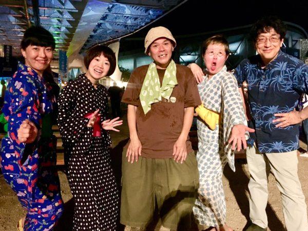 『知久寿焼ちんどん楽団〜ムジカでレインボーヒル!』限定40名ライブ