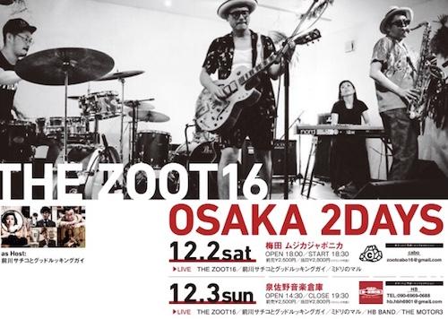 『THE ZOOT16 OSAKA 2DAYS』
