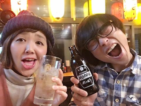 『今飲んでます〜岩崎愛×橋詰遼』