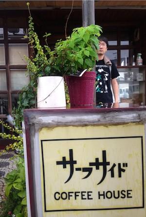 『純喫茶Lost&Found ~「コーヒーショップリーキのこと」発売記念トーク』