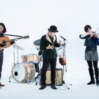 「ダンス&グルーヴ ハモニカクリームズ×吉田省念バンド」