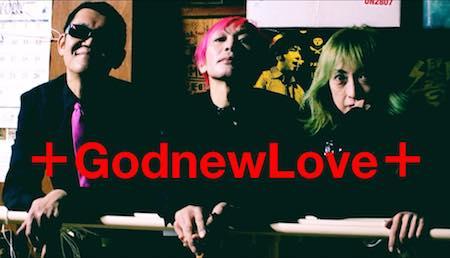 『+GodnewLove+レコ発大阪!』ムジカでのライブではありません。ムジカの御近所GANZtoi,toi,toi