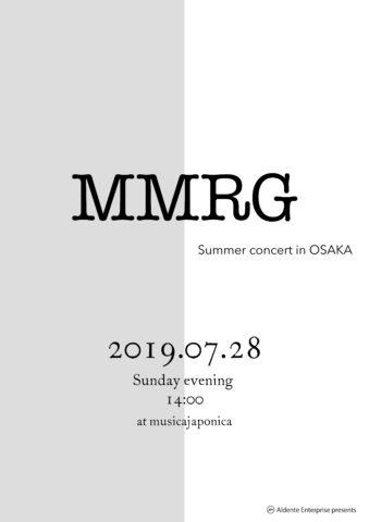 『ママレイド ラグ Summer Concert in 大阪』※昼間のイベントです。