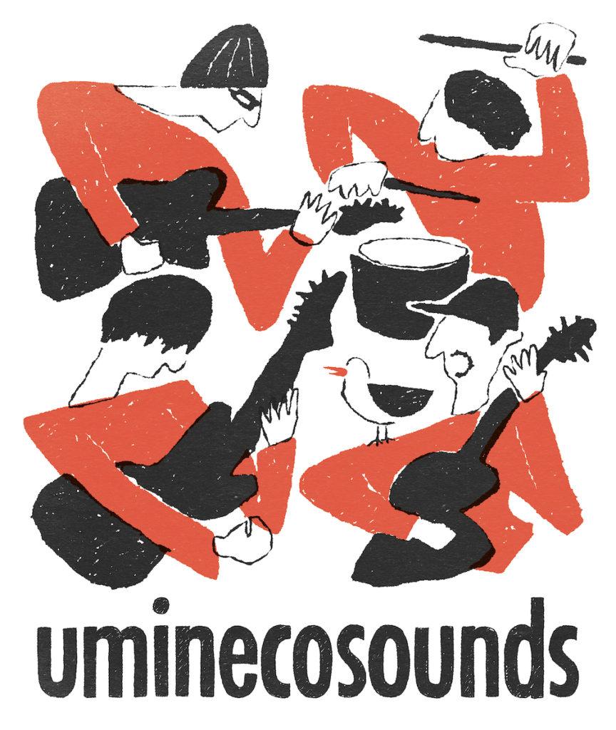 中止→uminecosounds NEW ALBUM『味噌』リリースツアー「発酵中」