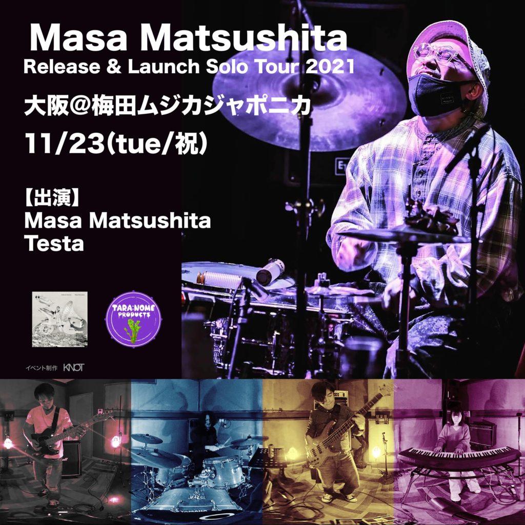 『Masa Matsushita Release & Launch Solo Tour 2021-大阪-』